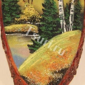 Подарок картина Золотой Лес