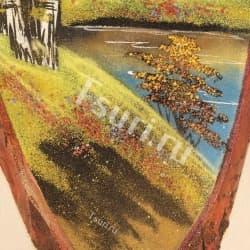 thumb_1144320b Картина на срезе дерева золотая осень